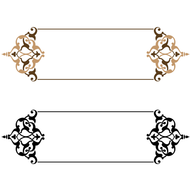Vector hd ornament. Title frame islamic decorations