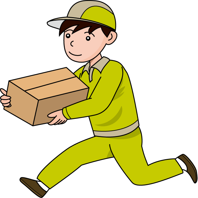 Delivery clipart package delivery. Clip art library parcel