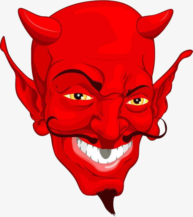 Demon clipart protected. Cilpart attractive ideas red