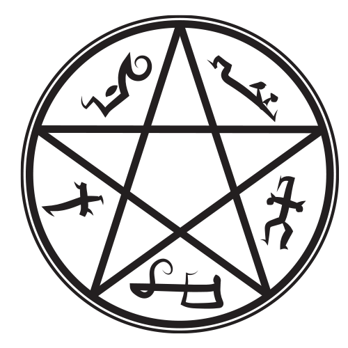 Devils trap supernatural png. Demonology legends there are