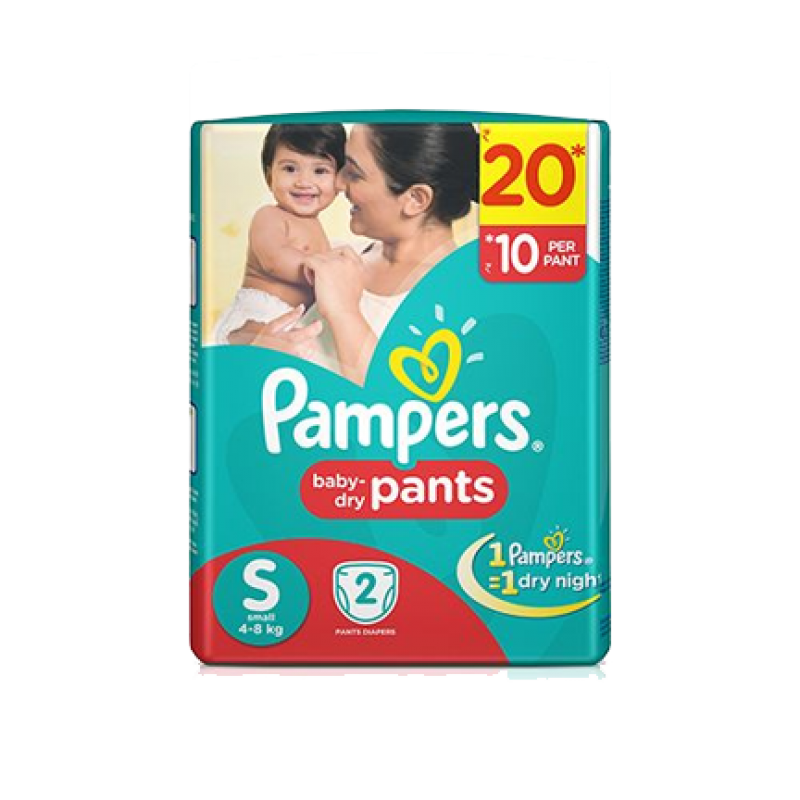 Diaper transparent baby pampers. Active diapers small