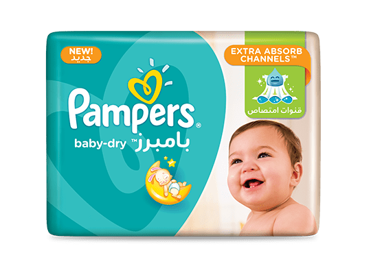 Diaper transparent baby pampers. Nappies information for parents