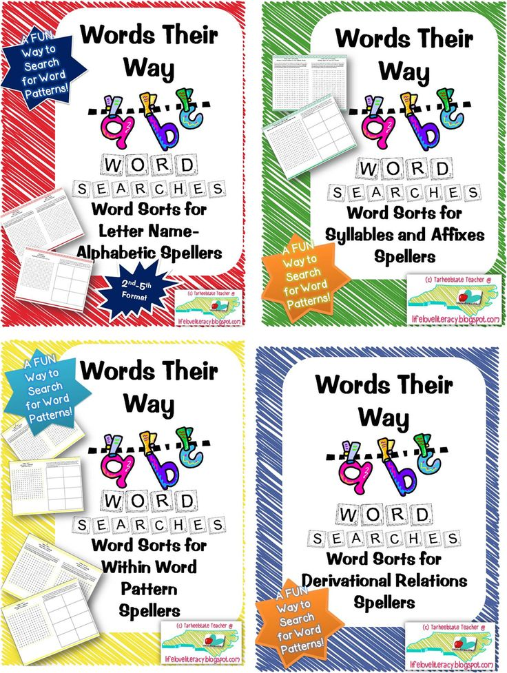 Dictionary Words Their Way Transparent & PNG Clipart Free Download
