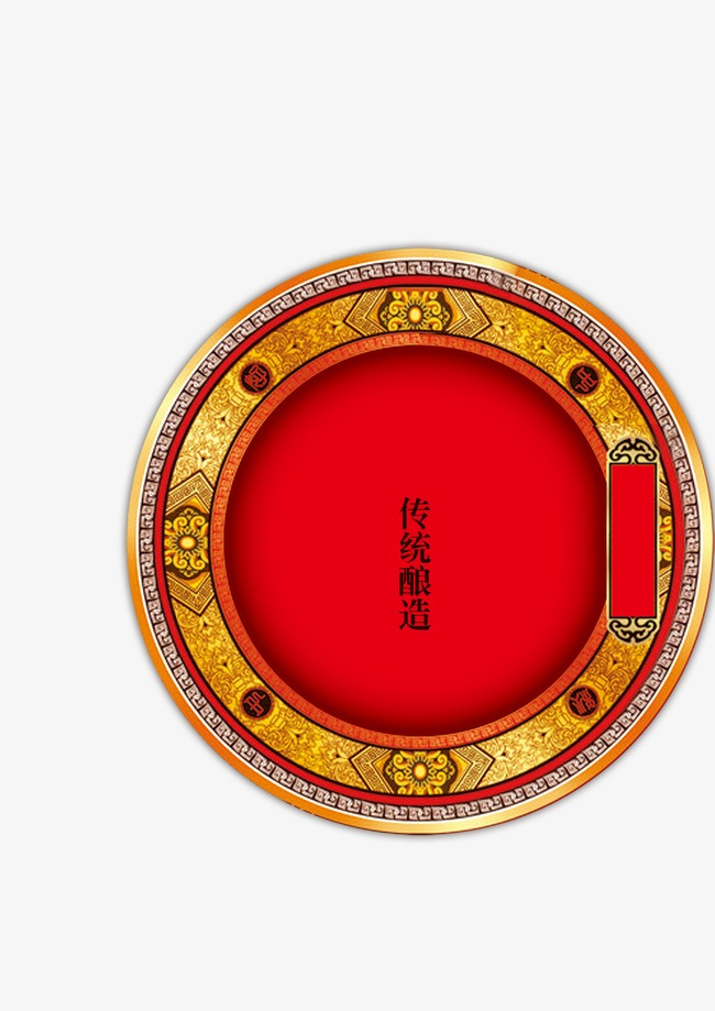 Dishes clipart red plate. Chinese style png image