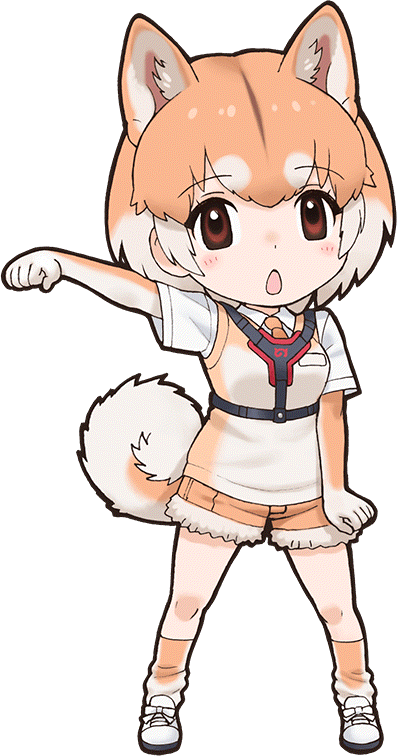 Dog clip art domestic dog. Japari library the kemono