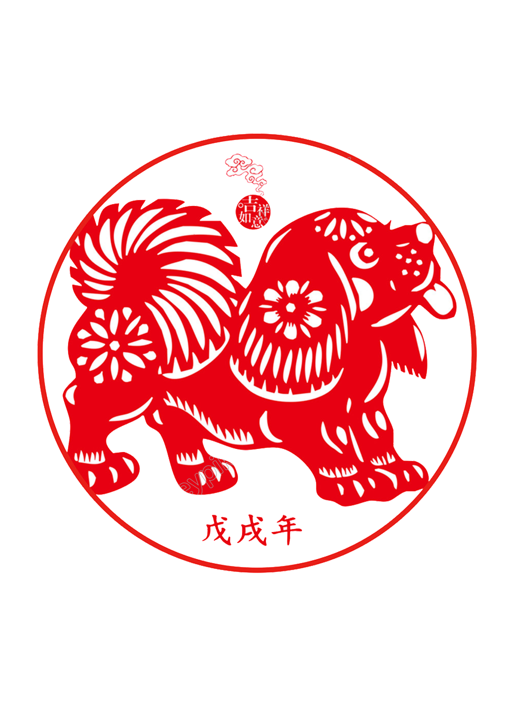 Dogs vector paper cutting. Chinese style cut dog