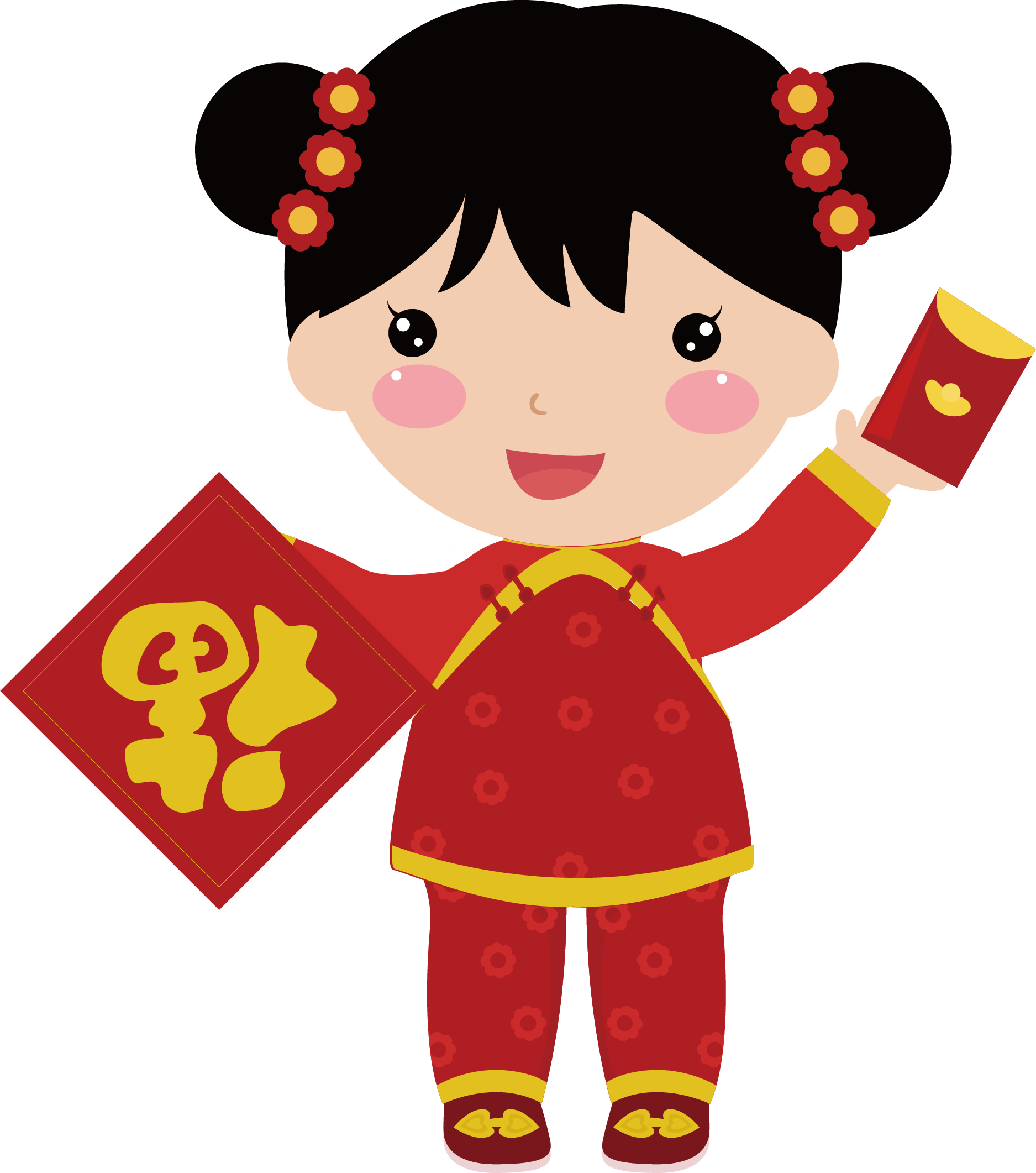 Dolls clipart red doll. Clip arts for free