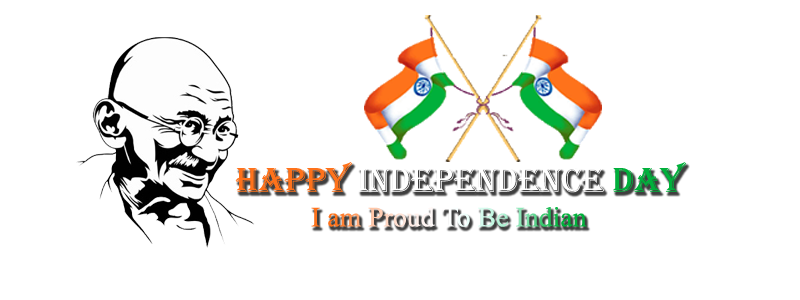 Happy independence day png. Transparent images pluspng aug