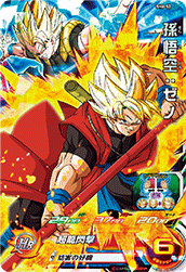Dragon ball heroes cards png. Super sdbh cardotaku sh