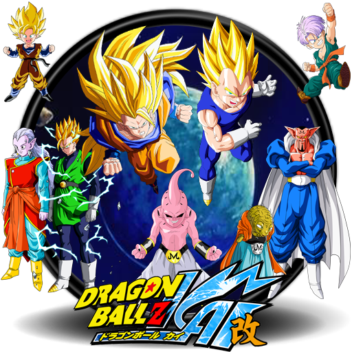 15 dragon ball z kai png for free download on ya webdesign