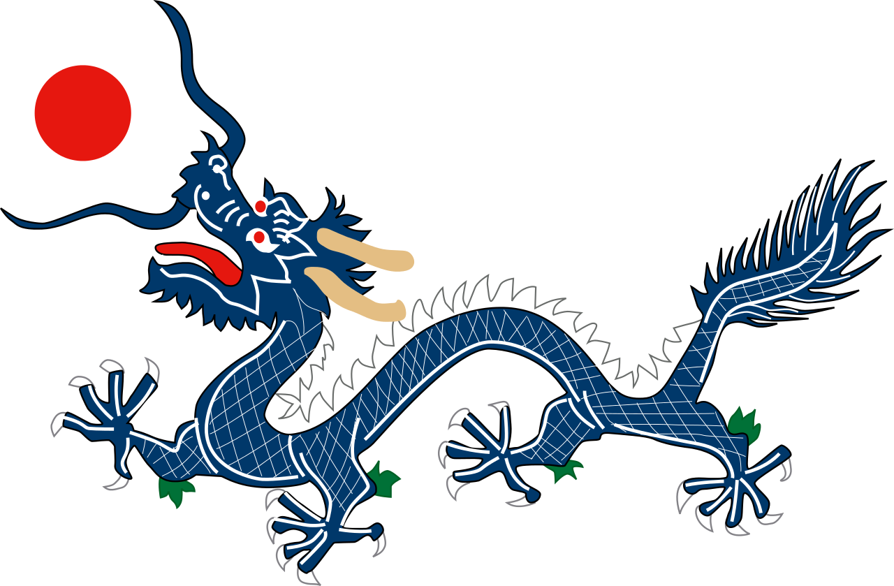 Dragon clip china. File from qing dynasty
