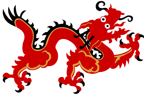 Dragon feet png. Download chinese hq image