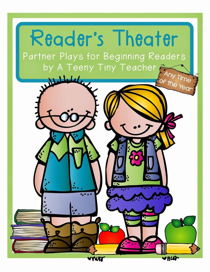 Drama clipart kindergarten. Best readers theatre