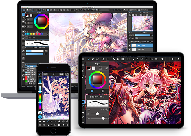 The official site for. Drawing tab medibang paint clip free stock