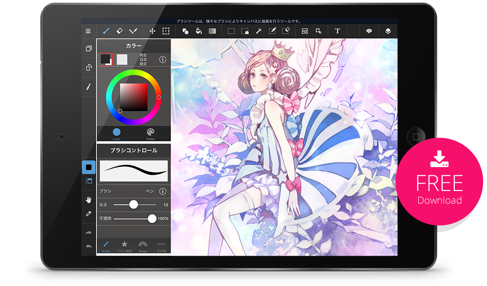 Drawing ipad companion. Pro vs surface oh