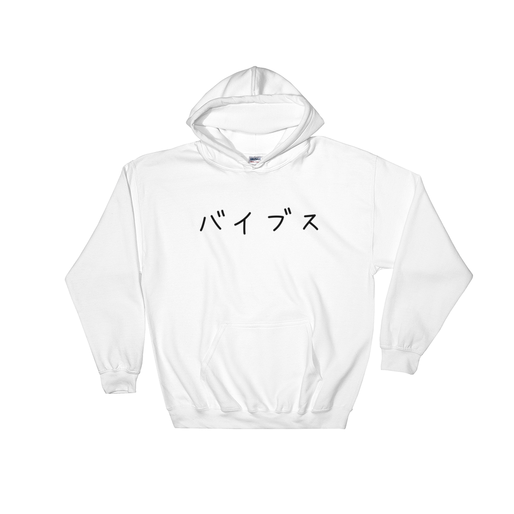 Drawing diary apparel. Japanese text hooded sweatshirt