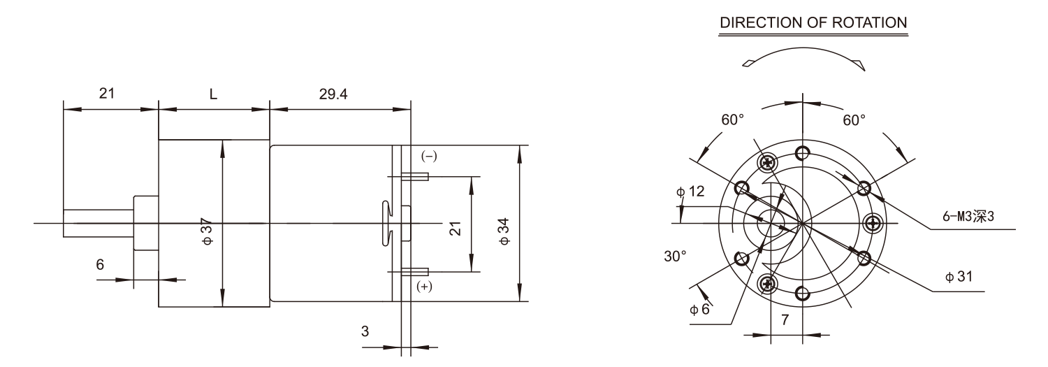 Drawing gear outline. Planetary motor box jpg