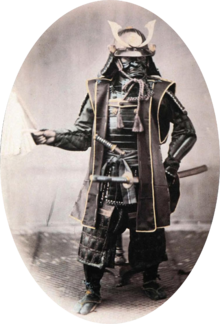 Drawing japan 19th century. Samurai wikipedia