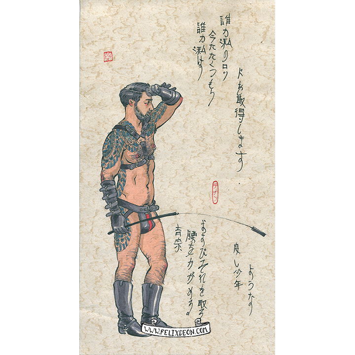 Leather in japan a. Latino drawing queer png download