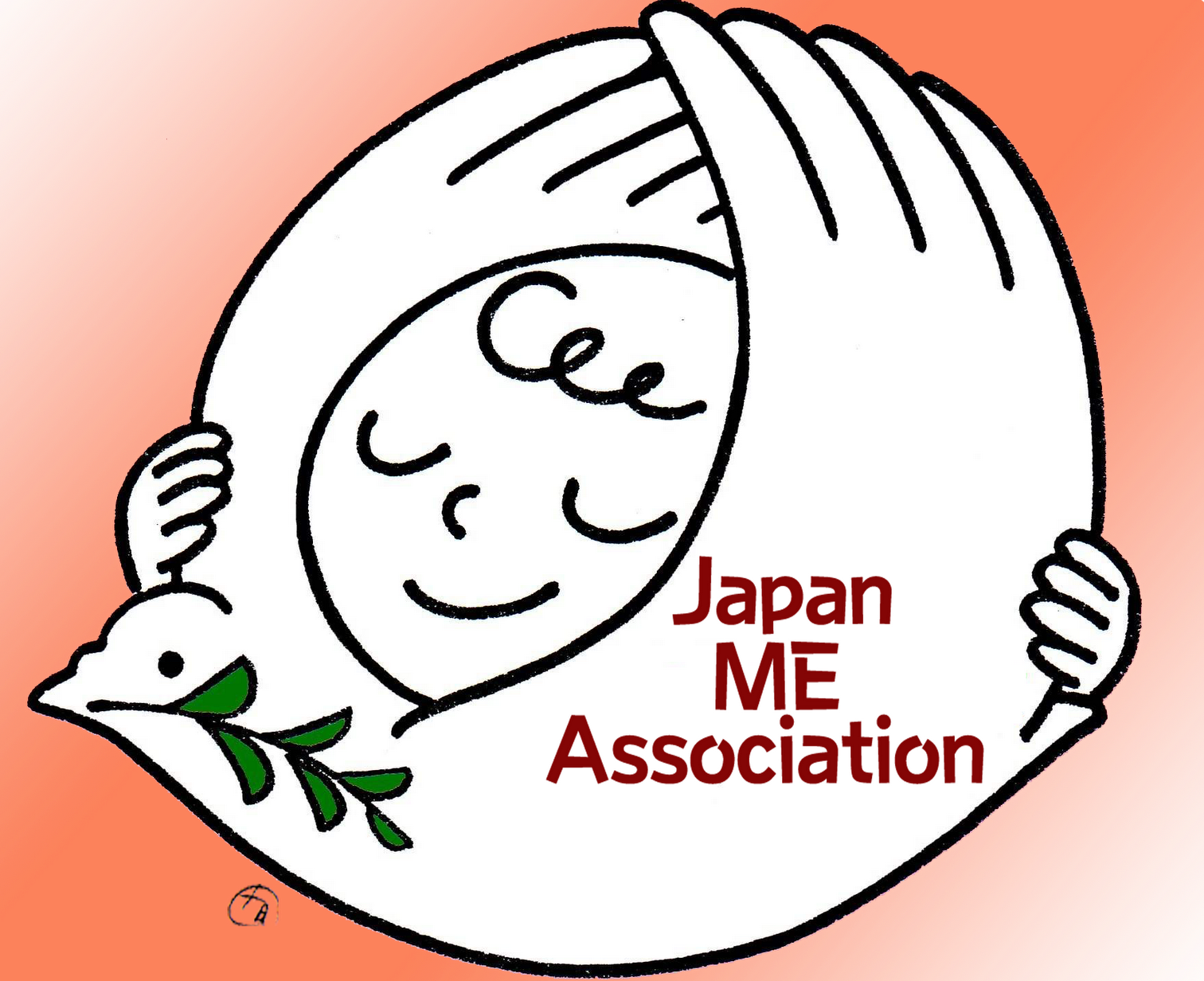 Drawing japan perspective. Latest activities me association