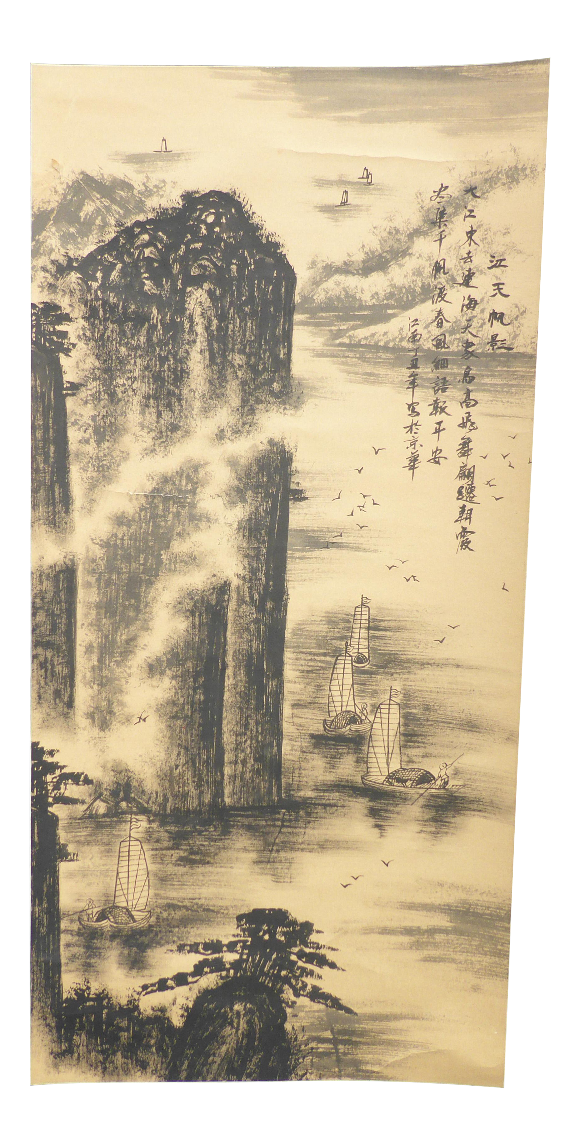 Drawing japanese scenery. Vintage mountains fishing boats