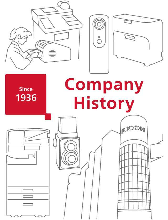 Production drawing blazer. Company history about ricoh
