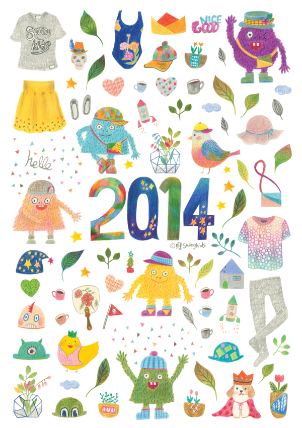 Drawing posters creative. Illust calendar by