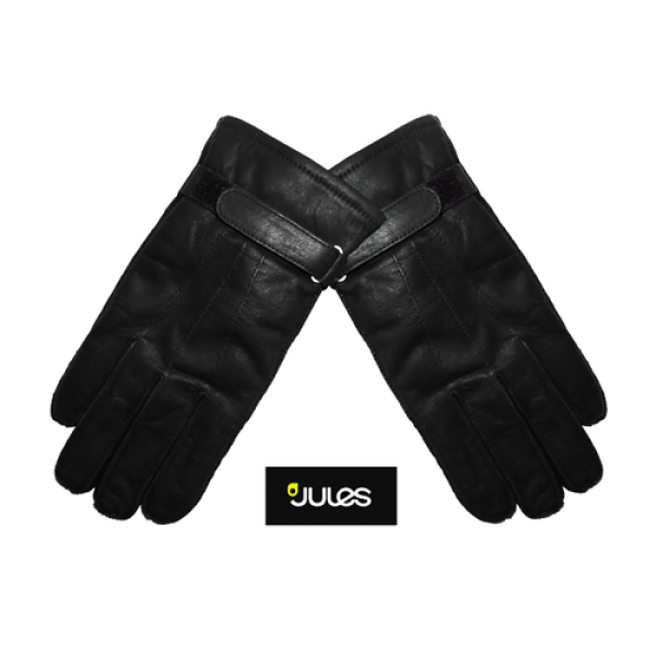 Drawing shorts leather. Jules genuine black gloves
