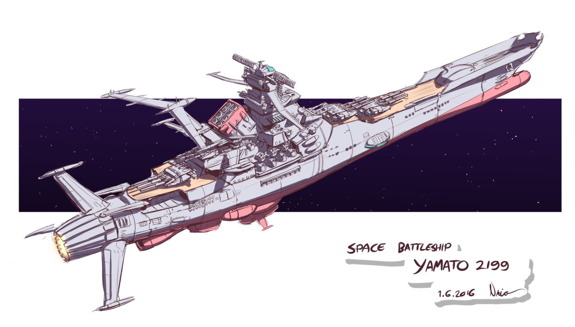 Spacecraft drawing anime. Space battleship yamato rough