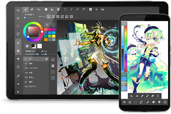Top drawing smartphone. App android funf pandroid