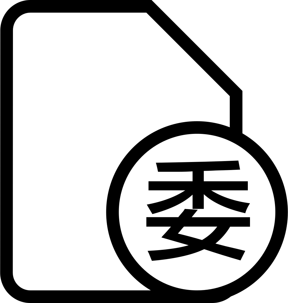 Drawing tab line. Weituo nor svg png