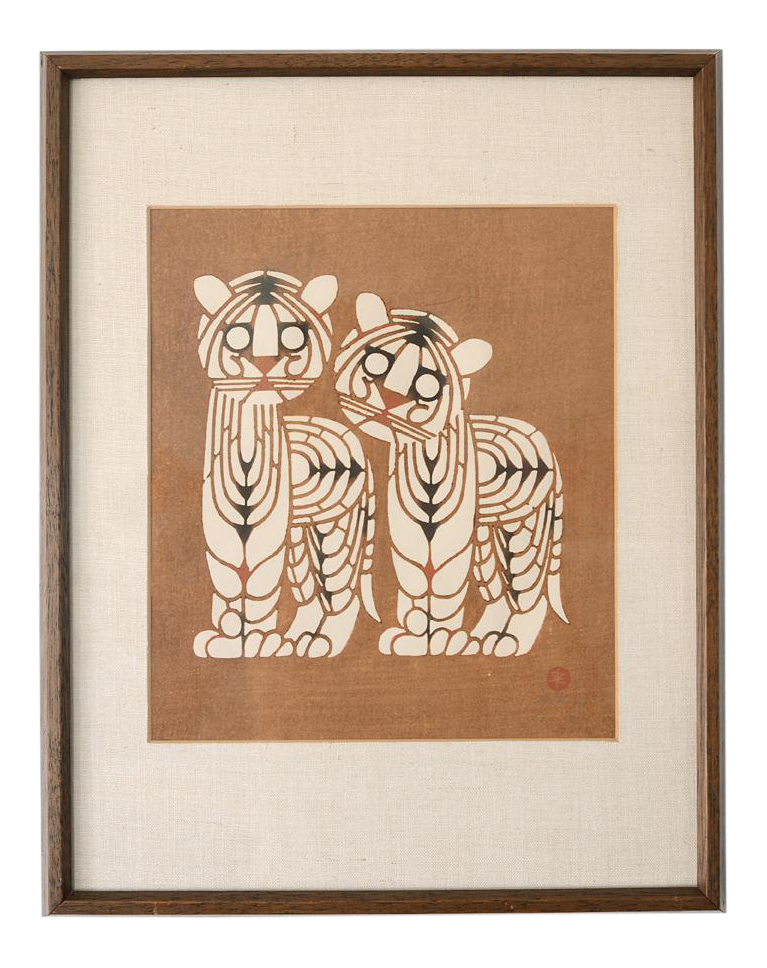 Drawing tigers japanese style. S mid century