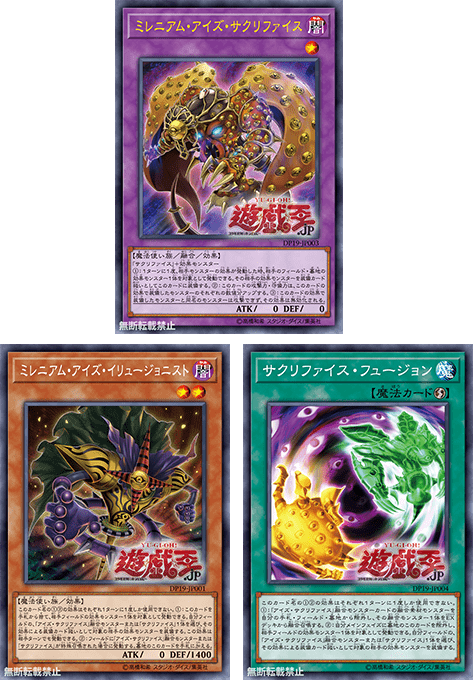 Duel monster cards png. Discussion yu gi oh