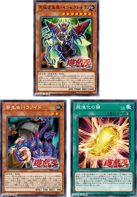 Duel monster cards png. Hagainsectcards monsters pinterest hagainsectcardspng