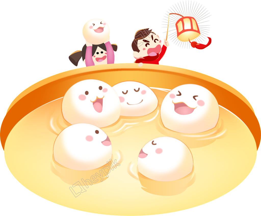 Dumpling vector cartoon. Element design free png