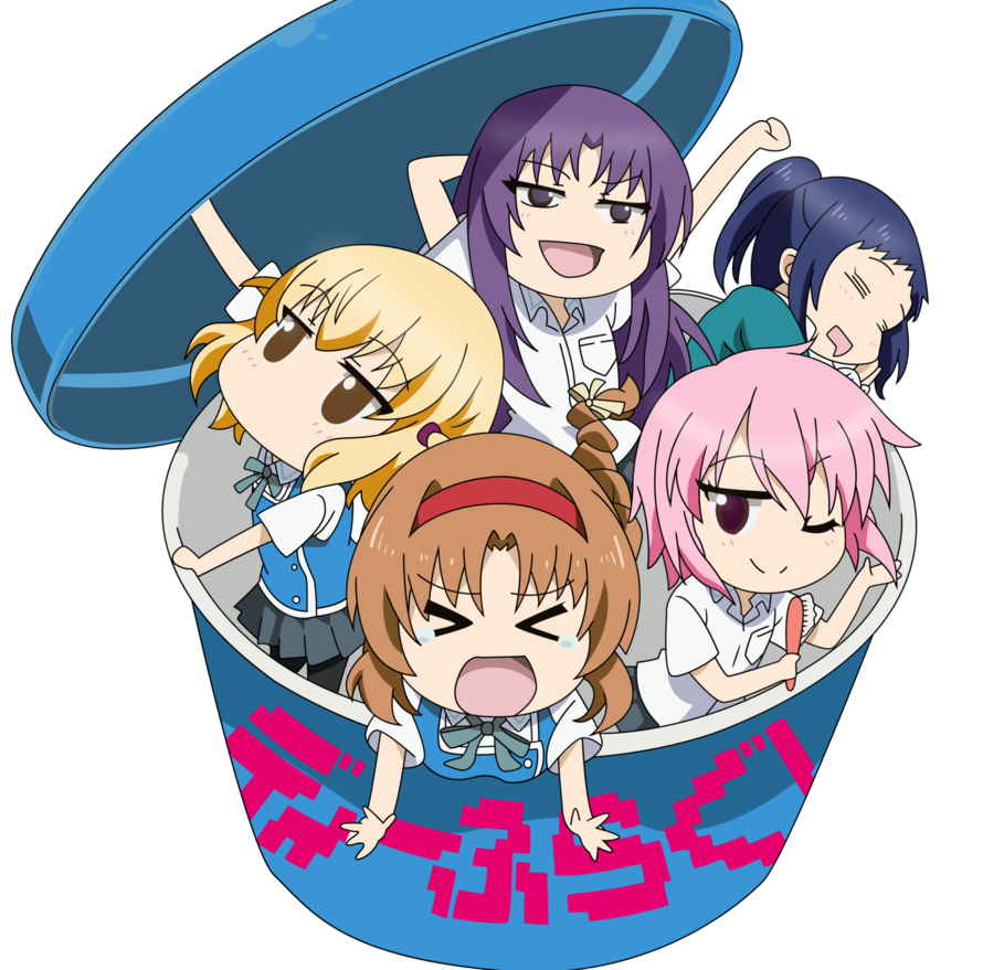 Vector style new anime. D frag chibi by
