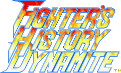 Dynamite transparent history. Fighter s