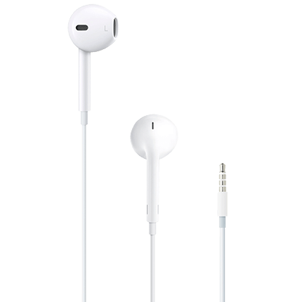 Ear pods png. Apple earpods with mm