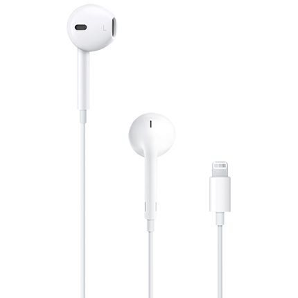Ear pods png. Apple earpods with lightning