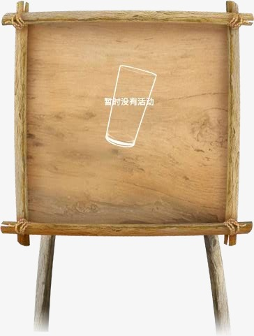 Easel clipart border. Gallows wooden frame png