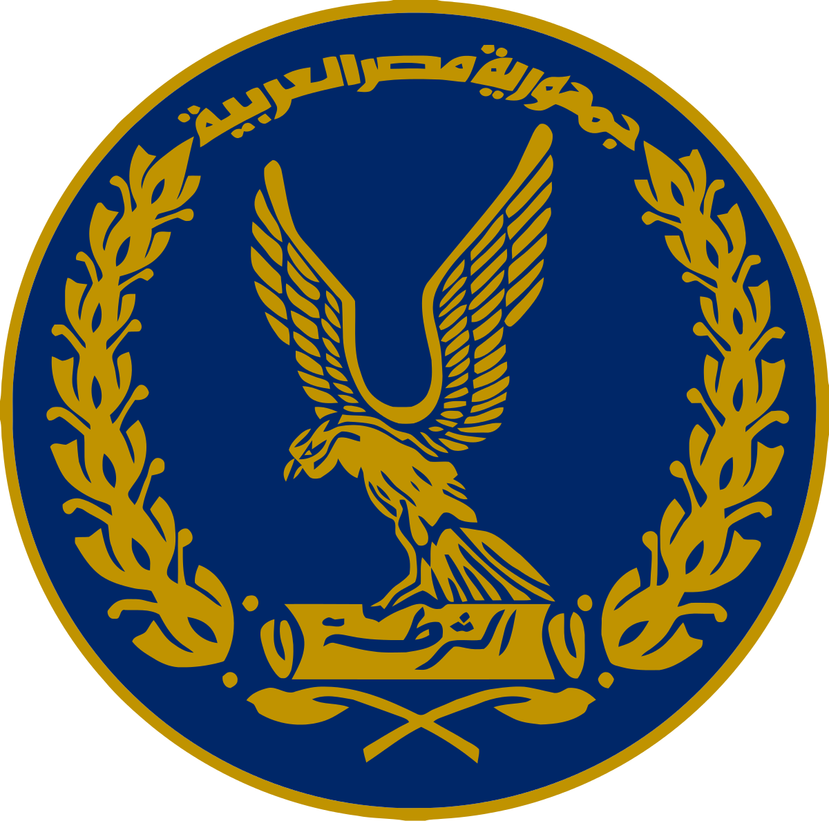 Hat svg cop. Egyptian national police wikipedia