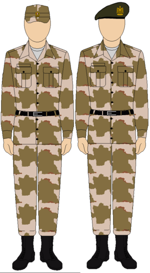 Egypt clipart soldier egyptian. Army wikiwand airborne thunderbolt