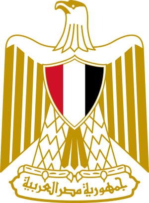 Egypt clipart soldier egyptian. Armed forces wikiwand
