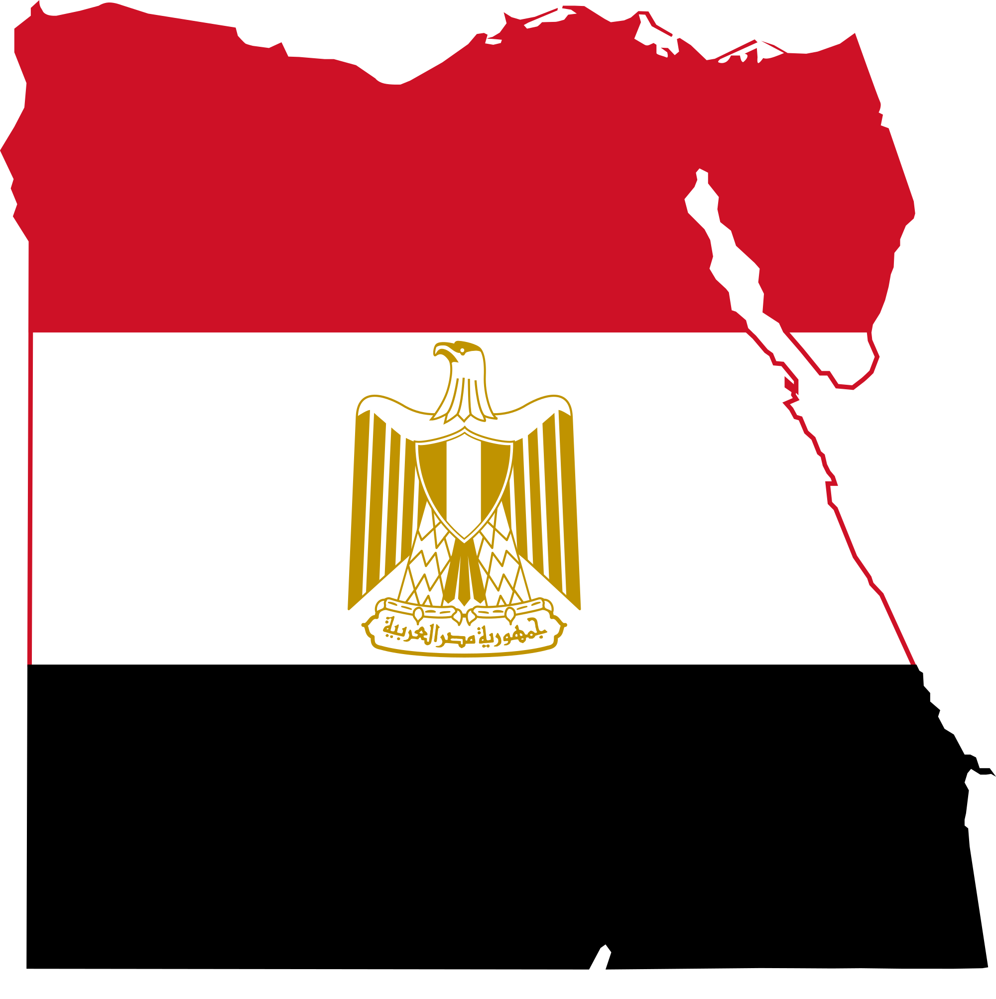Egypt flag png. File map of svg