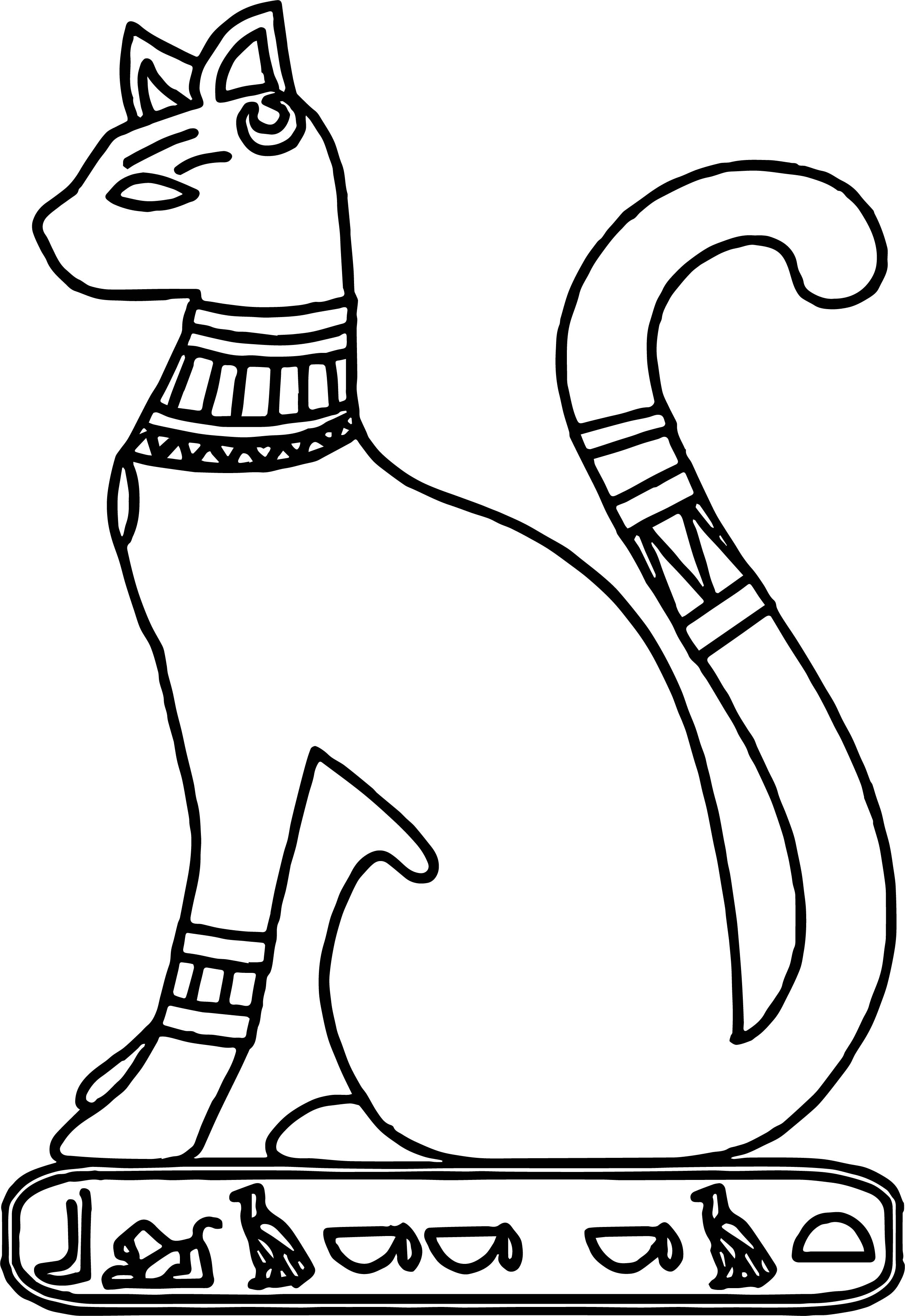 Egyptian clipart egyptian character. Ancient drawing cat typegoodies