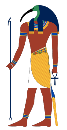 Thoth wikipedia thothsvg. Egyptian clipart wisdom clip art library stock