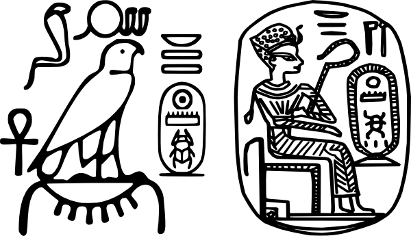 Egyptian letters png