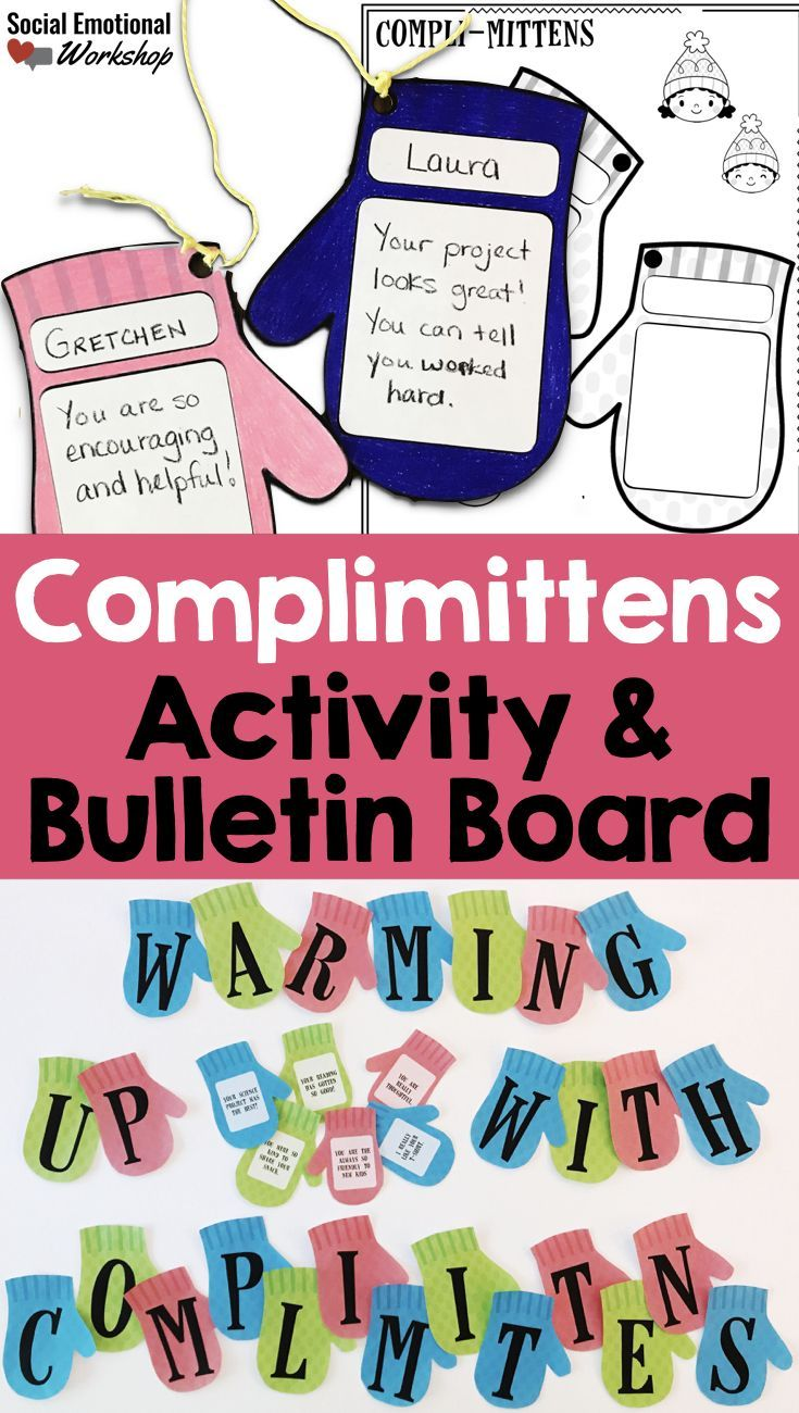 Elementary clipart practice teaching. Giving compliments activity and