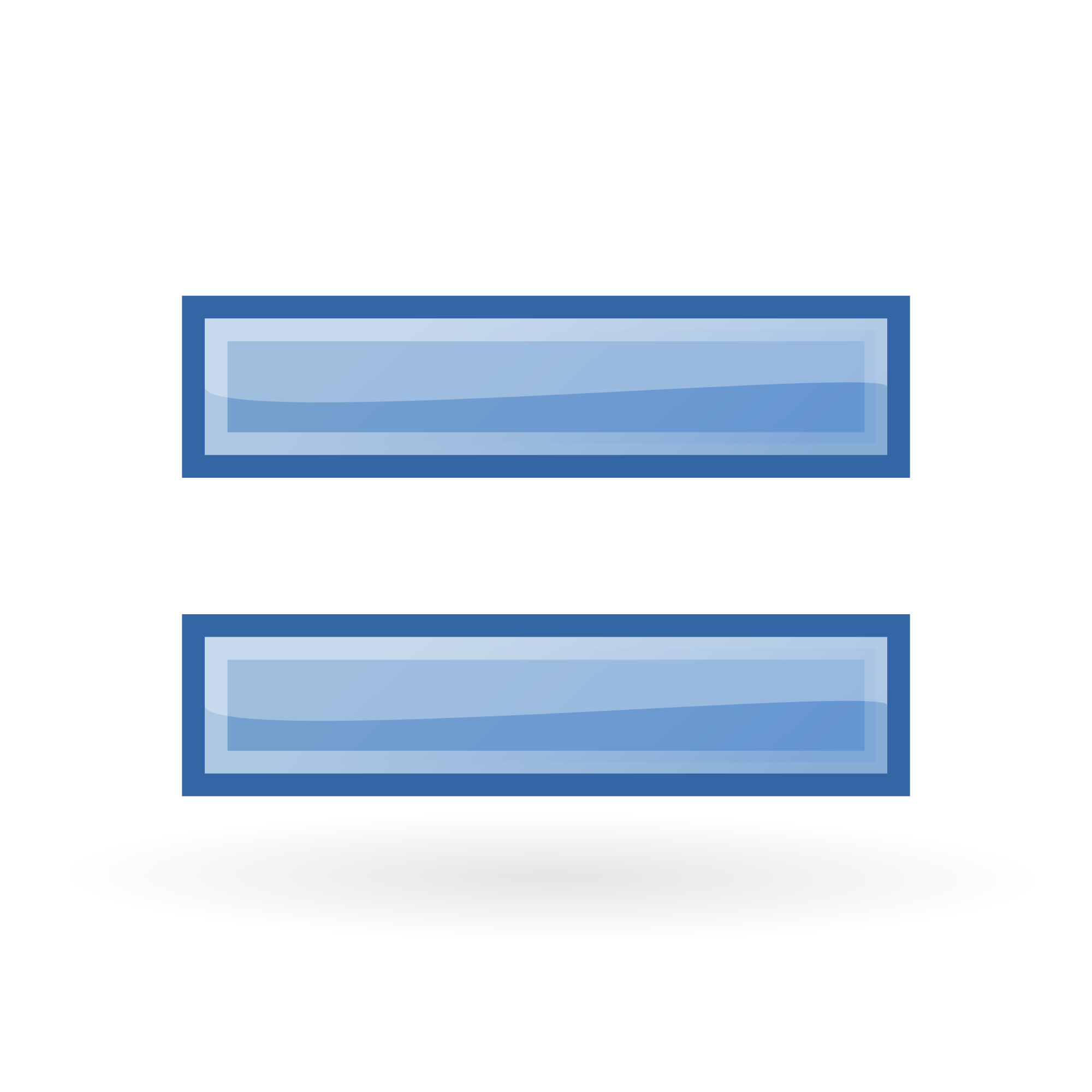 Equal clipart subtraction sign. File emblem svg wikimedia