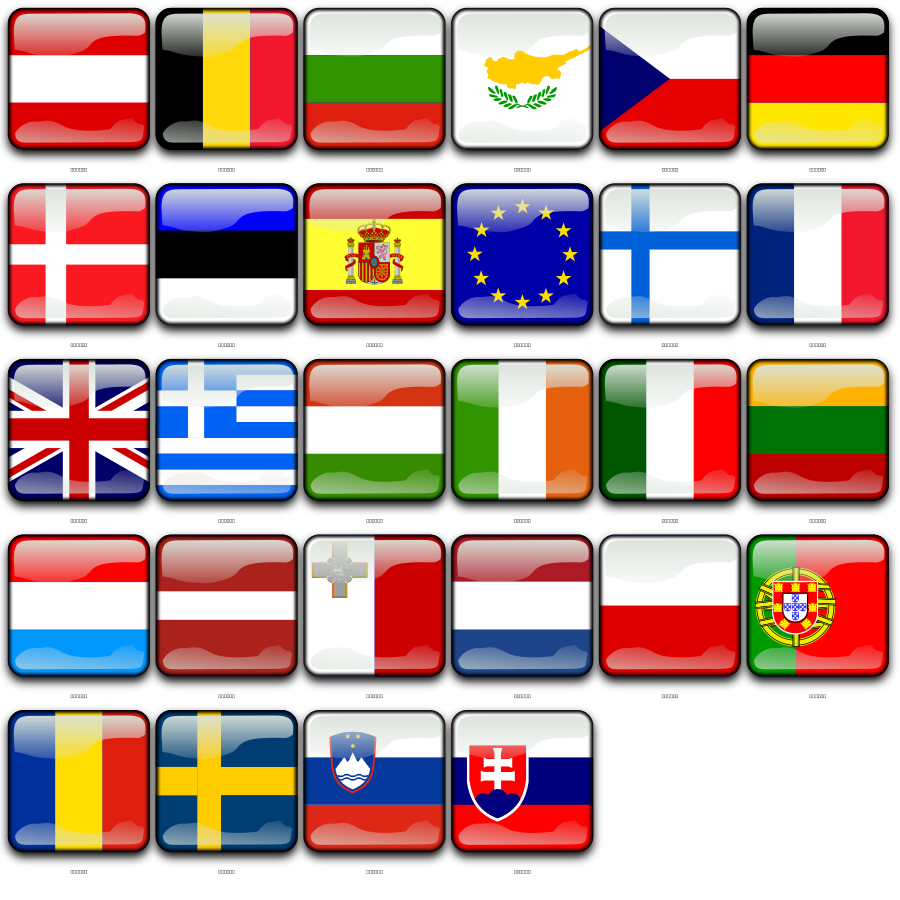 Europe clipart country europe. Free flag cliparts download